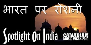 Spotlight-on-india