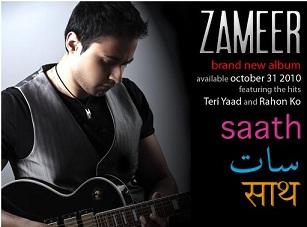 Zameer's album
