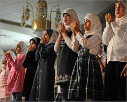 Islamic youth