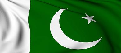Pakistan flag 390