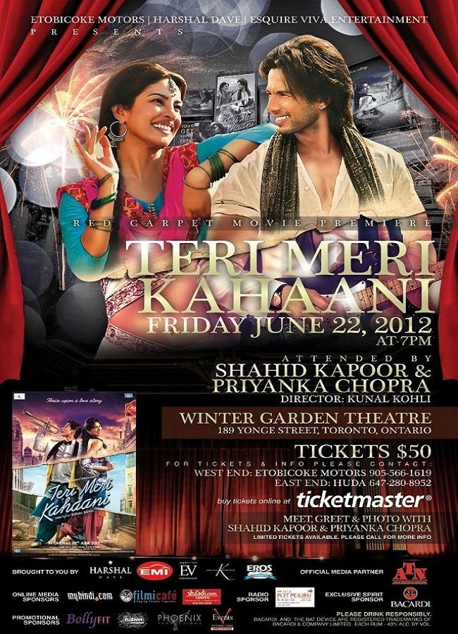 Teri Meri Kahaani Movie Premiere