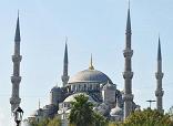 Ek tha Istanbul