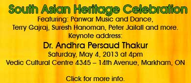 VCC South Asian Heritage Celebration