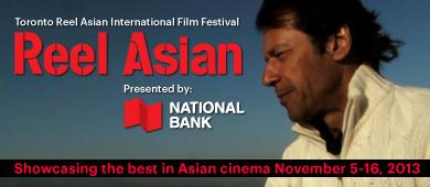 Toronto Reel Asian Film Festival