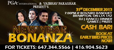 New Year Bonanza 2014