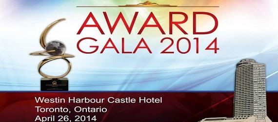 CIF Award Gala 2014