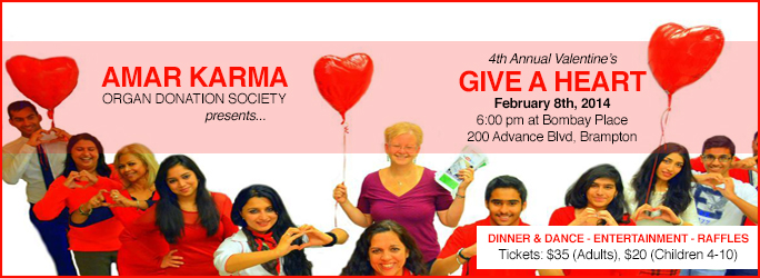 Give a Heart 2014