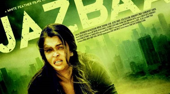 Aishwarya-jazbaa-look759