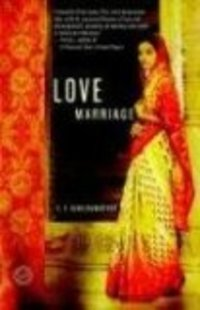 Love_marriage